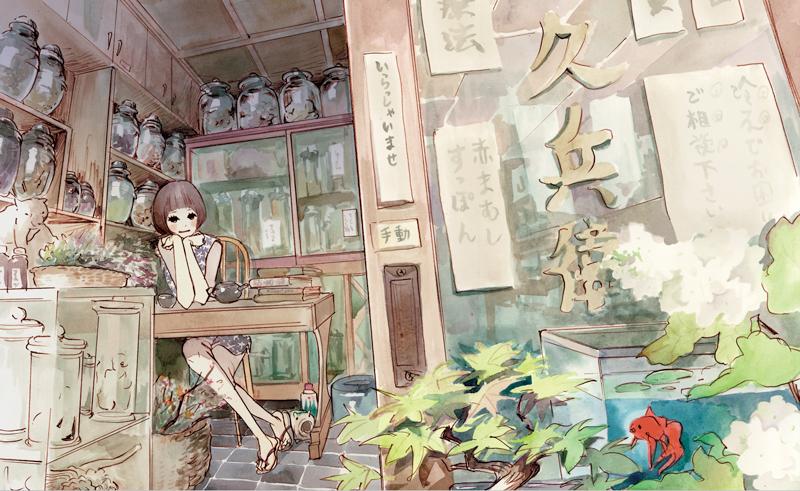 Qbe1_03yakkyoku.jpg