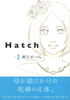 Hatch2-70.jpg