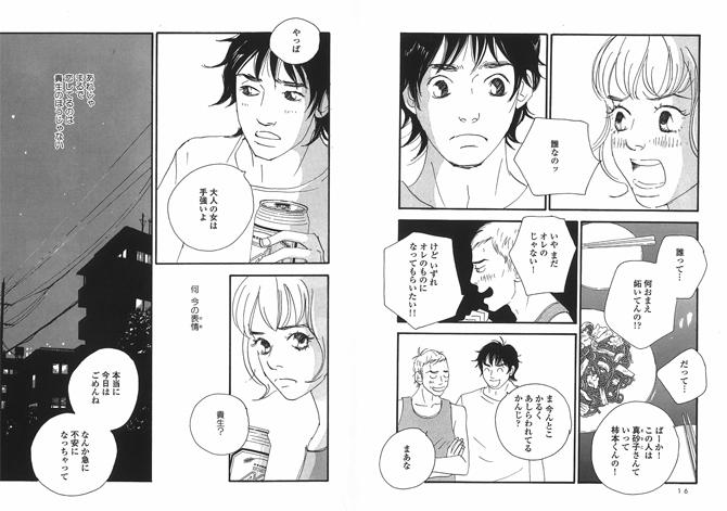 LOVERS立読み1.jpg
