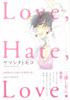 LoveHateカバー.jpg