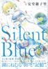 Silent Blue-70.jpg