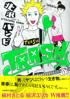 TRASH_70px.jpg