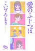 fc_comi_b_hujitsubo.jpg