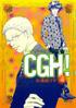 fc_comi_n_cgh4.jpg