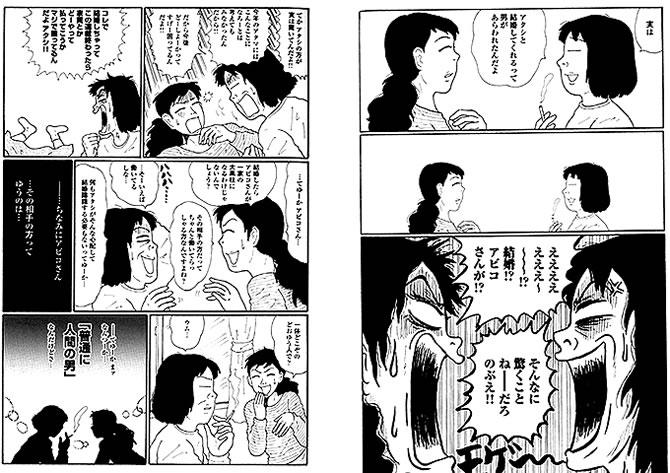 fc_tati_n63_saikon2-01.jpg