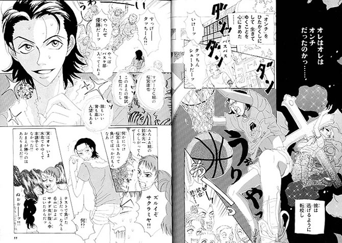 fc_tati_18karaoke-01.jpg