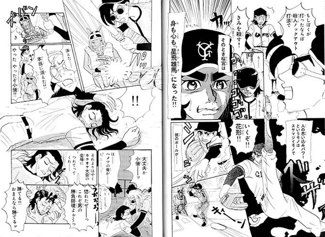 fc_tati_18karaoke-02.jpg