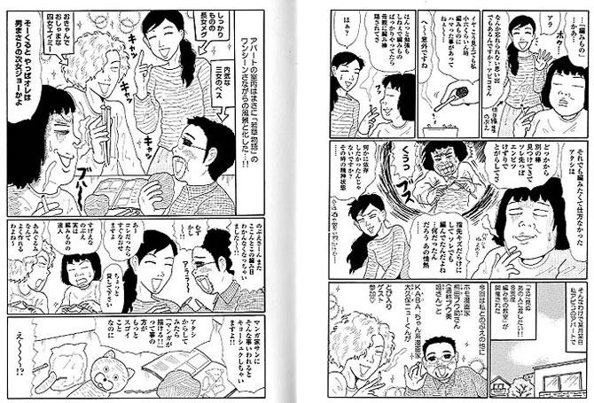 fc_tati_n41_saikon01-01.jpg