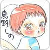 icon_torino.jpg