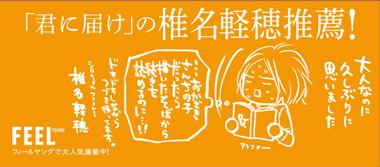 &5_shina.jpg