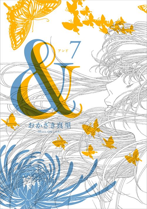 &7_cover.jpg