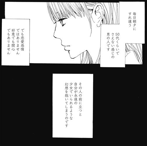 12-16.jpg