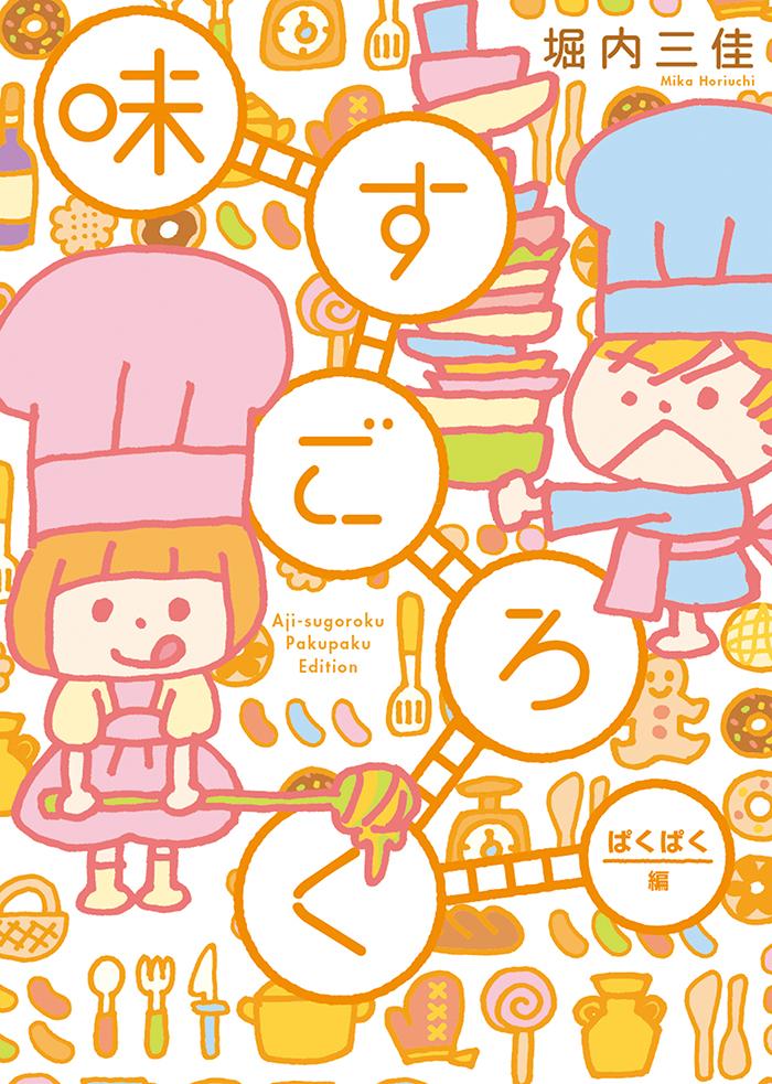 aji_cover.jpg