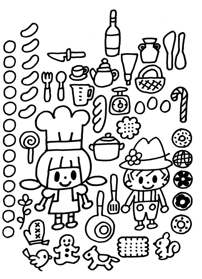 aji_hiwa1.jpg