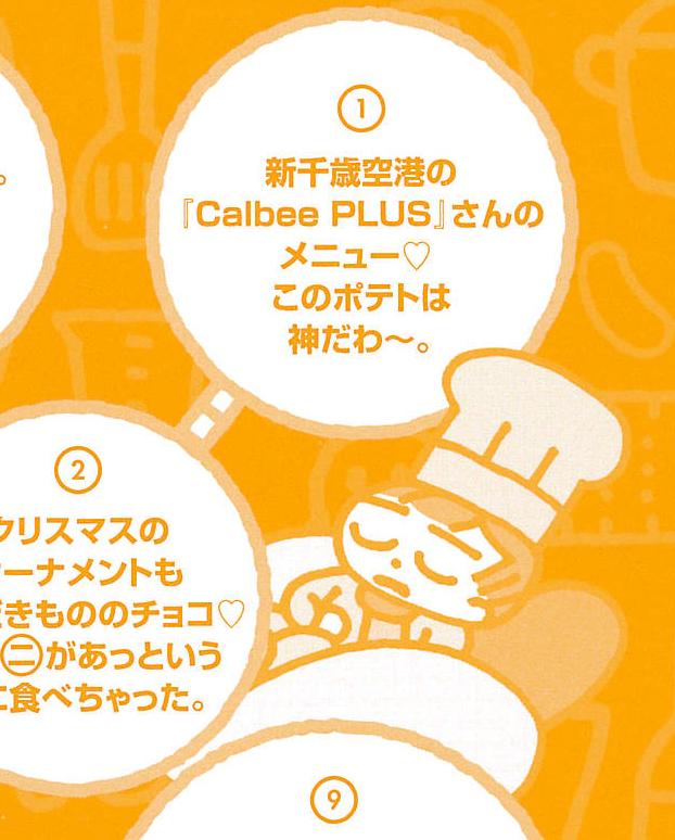 aji_tokuten2.jpg
