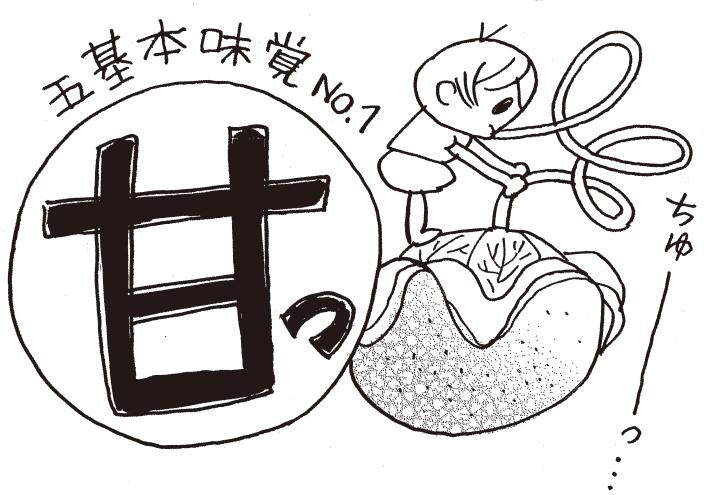 aji_tokuten4.jpg