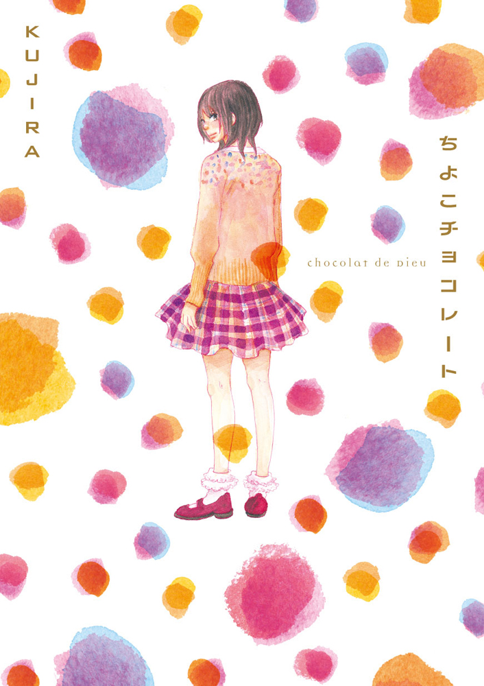 chiyoko_cover.jpg