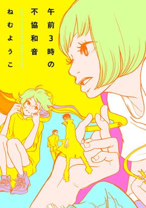 fkyou_cover.jpg