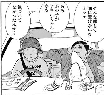 fukyou1.jpg