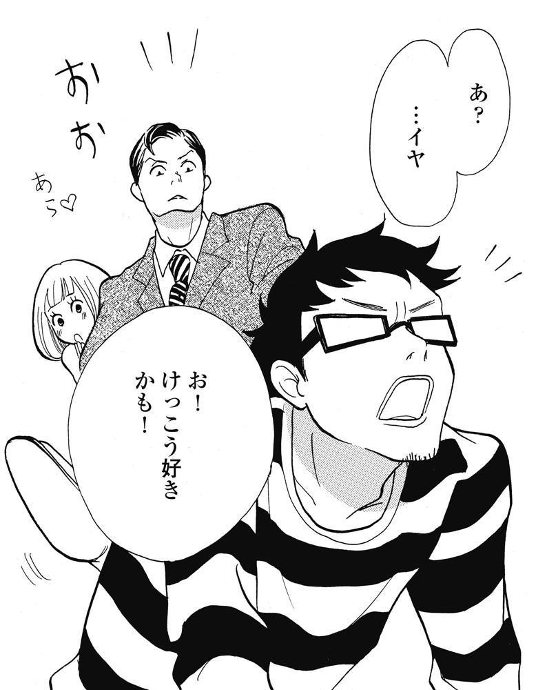 fukyou7.jpg