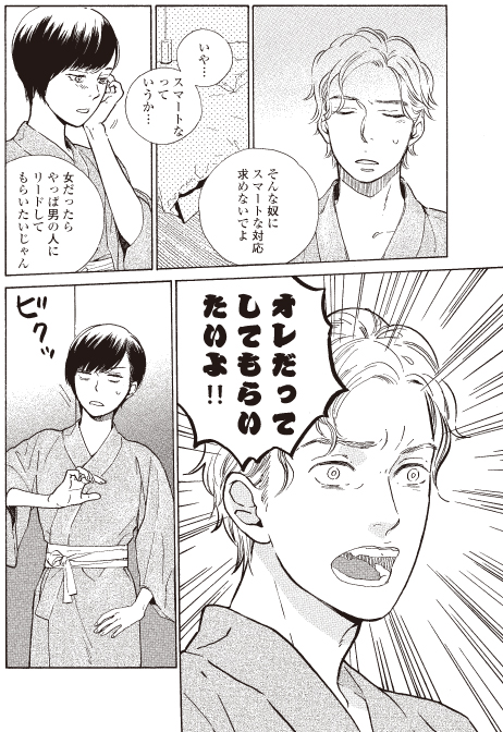 kareha_koma2.jpg