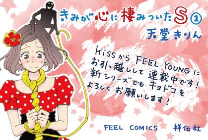 kimisumi1_02pop.jpg