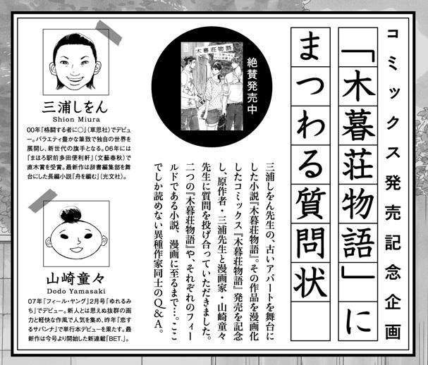 kogure_kikaku.jpg