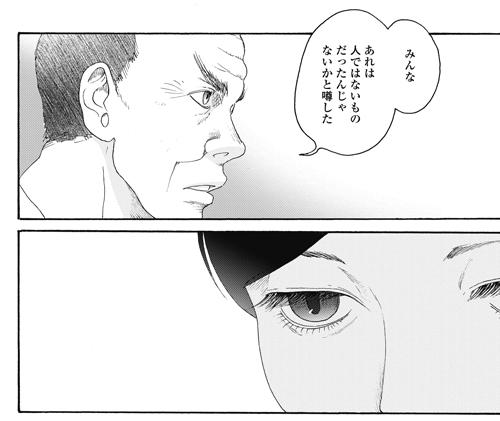 michiyuki_05.jpg