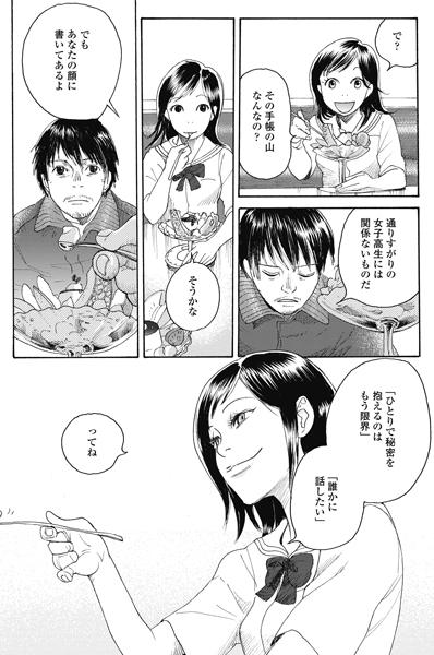 michiyuki_07.jpg