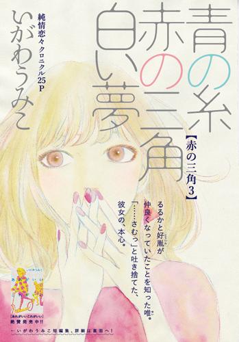 nijinomusume_tobira.jpg