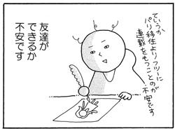 pari7-2004_02.jpg