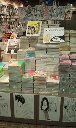 sayonaramatakondo_photo2-.jpg