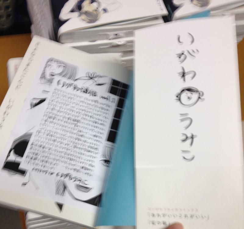 sayonaramatakondo_photo5.JPG