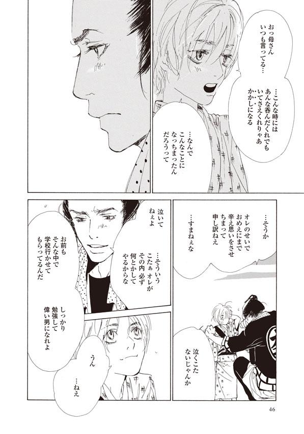shinagawa_ill2.jpg