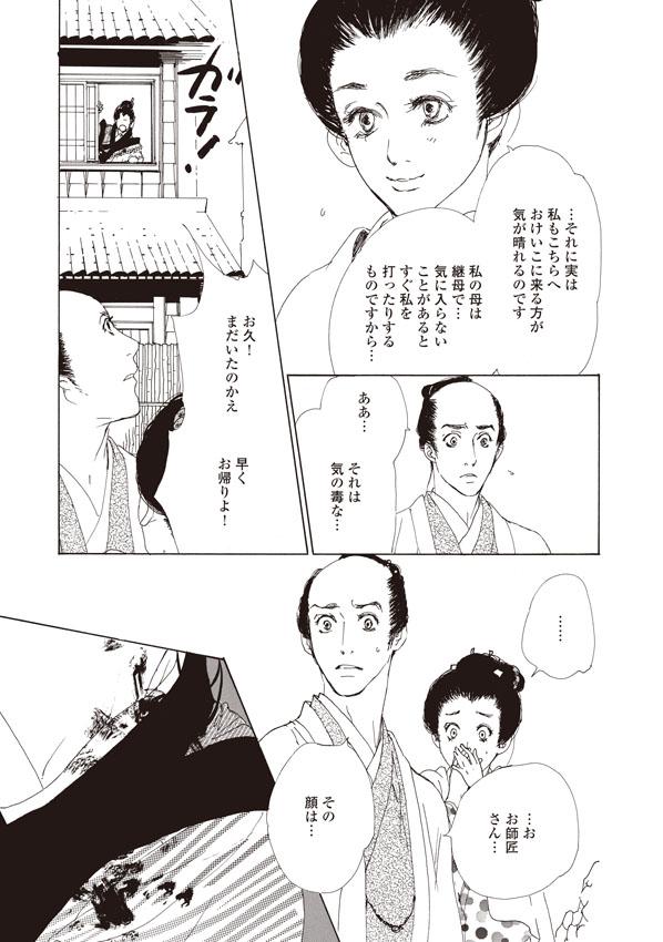 shinagawa_ill4.jpg