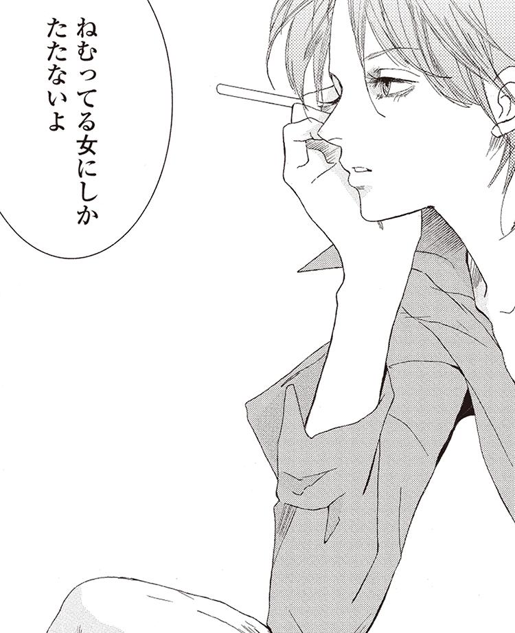 sonosaki_1.jpg