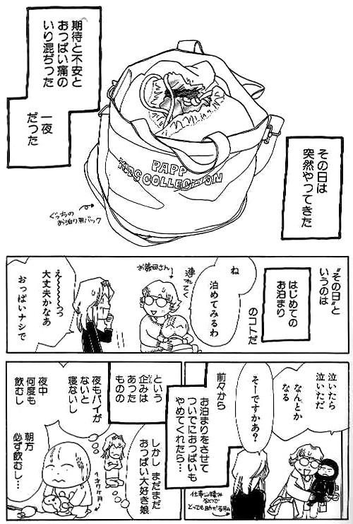 sugoroku8_3.jpg