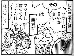 sugoroku8_4.jpg