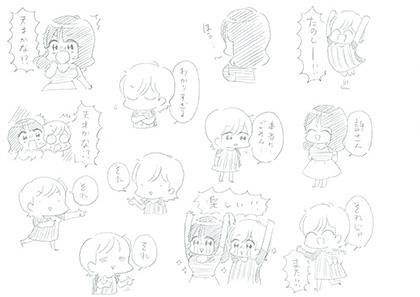 tabe2_06rough4-yayasemai.jpg