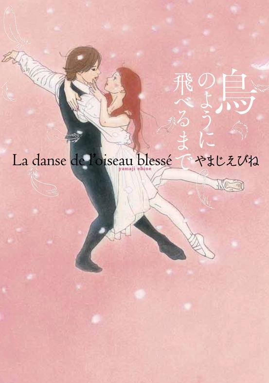 toritobe_cover.jpg